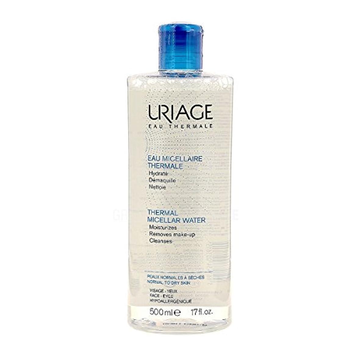 熱意時々乱用Uriage Thermal Micellar Water Normal To Dry Skin 500ml [並行輸入品]
