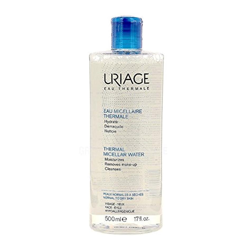 驚いた公然と発生するUriage Thermal Micellar Water Normal To Dry Skin 500ml [並行輸入品]