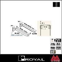 e-kanamono ロイヤル 棚受け 木棚用傾斜ブラケット AL-55S 400 Aブラック ※片側のみです(左右セットではありません)