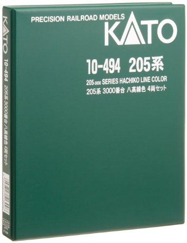 KATO Nゲージ 205系 3000番台 八高線色 4両セット 10-494 鉄道模型 電車