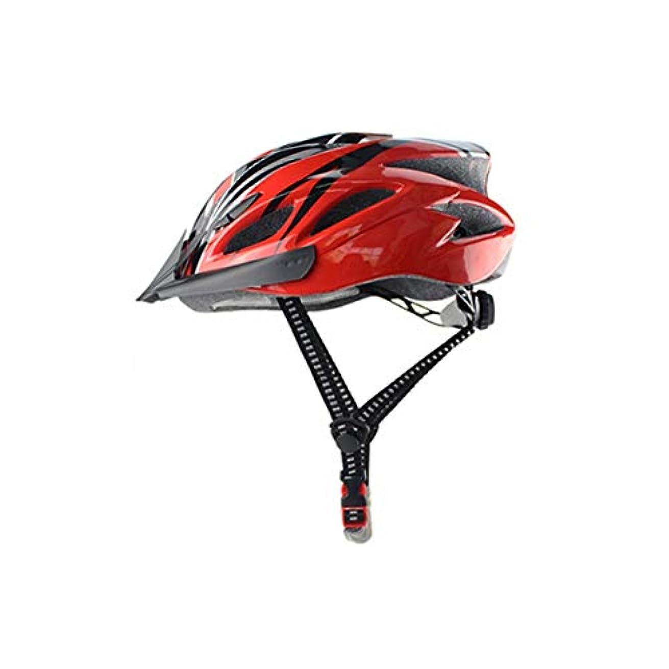 時々着る偏見CQIANG 気流自転車用ヘルメット、インモールド補強スケルトン、追加保護、57-62頭の円周に適し、青、黒、オレンジ、赤 ComfortSafety