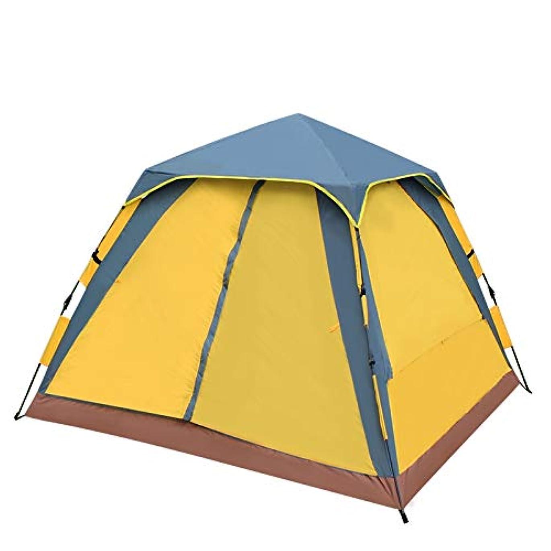 特許読書後継屋外の自動テント - 携帯用屋外の肥厚の防雨浜の家族のキャンプ