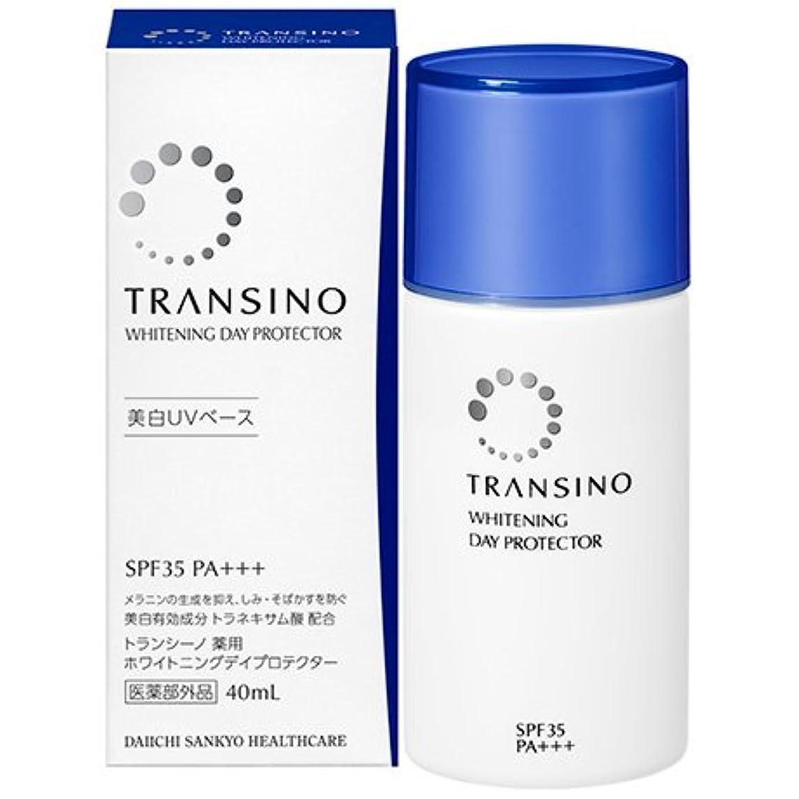 鉛筆代替案比較的トランシーノ 薬用ホワイトニングデイプロテクター 40ml SPF35?PA+++ [並行輸入品]