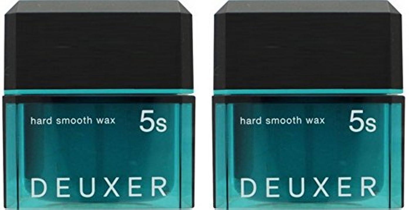 ゆるい枯渇アルファベット【X2個セット】 ナンバースリー デューサー ハードスムースワックス 5S 80g