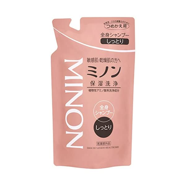 MINON(ミノン) 全身シャンプー しっとりタ...の商品画像