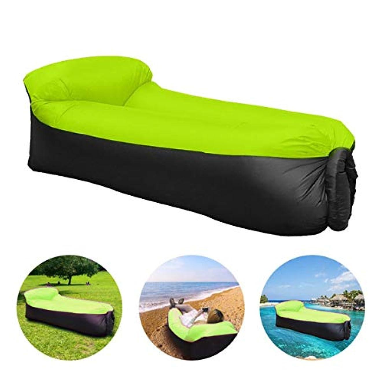 ストライクしゃがむ適切な膨脹可能なラウンジャーのソファが付いている空気怠惰なソファー、ハンモックの膨脹可能なマットレスの膨脹可能なベッドプール浮遊物のための浮遊物キャンプビーチハイキング公園の裏庭 (色 : 緑)