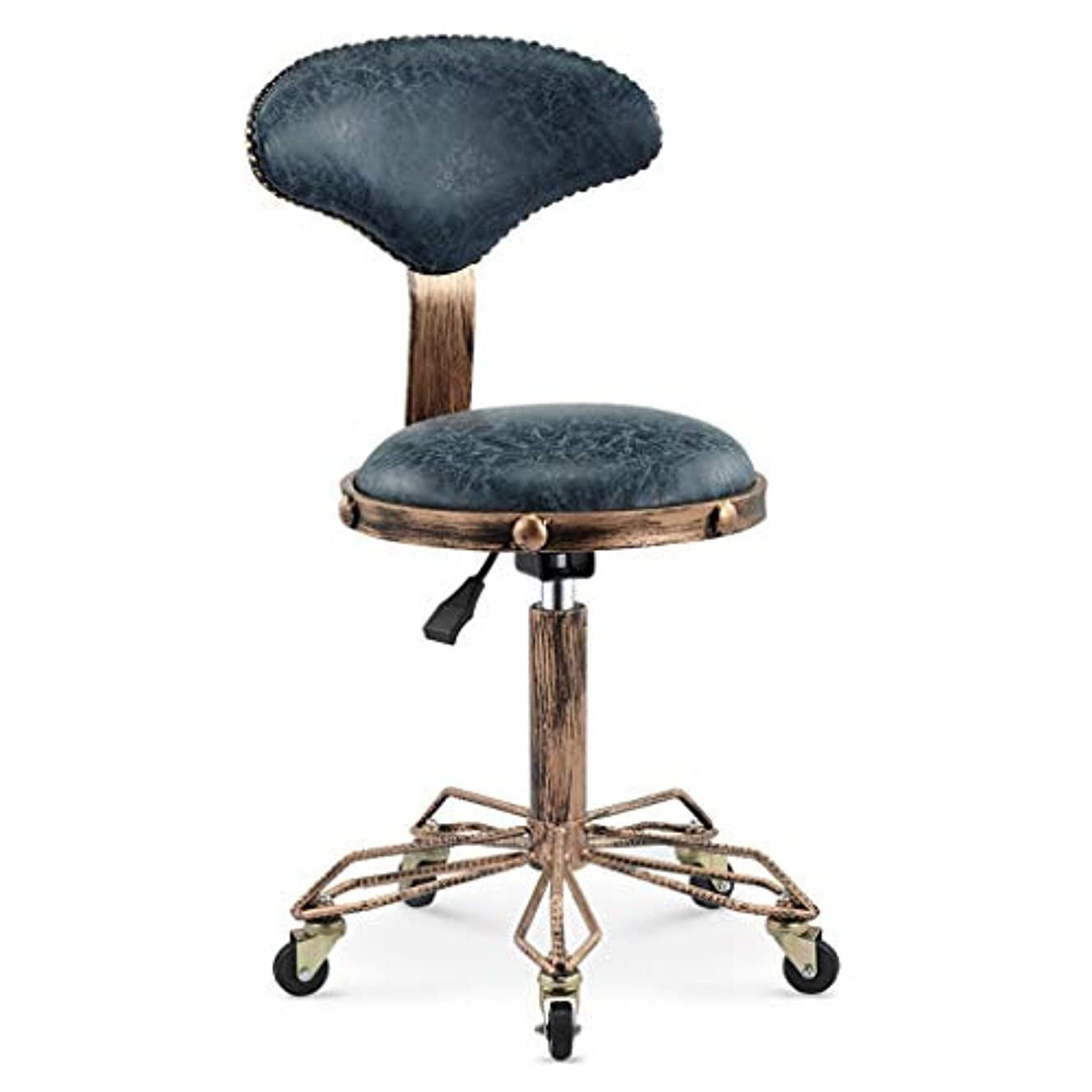準備する下品ピーブ回転椅子-美容スツール理髪店の椅子ヘアサロンロータリーリフトスツールメイクヘアサロンプーリーチェア散髪 (Color : Dark blue)