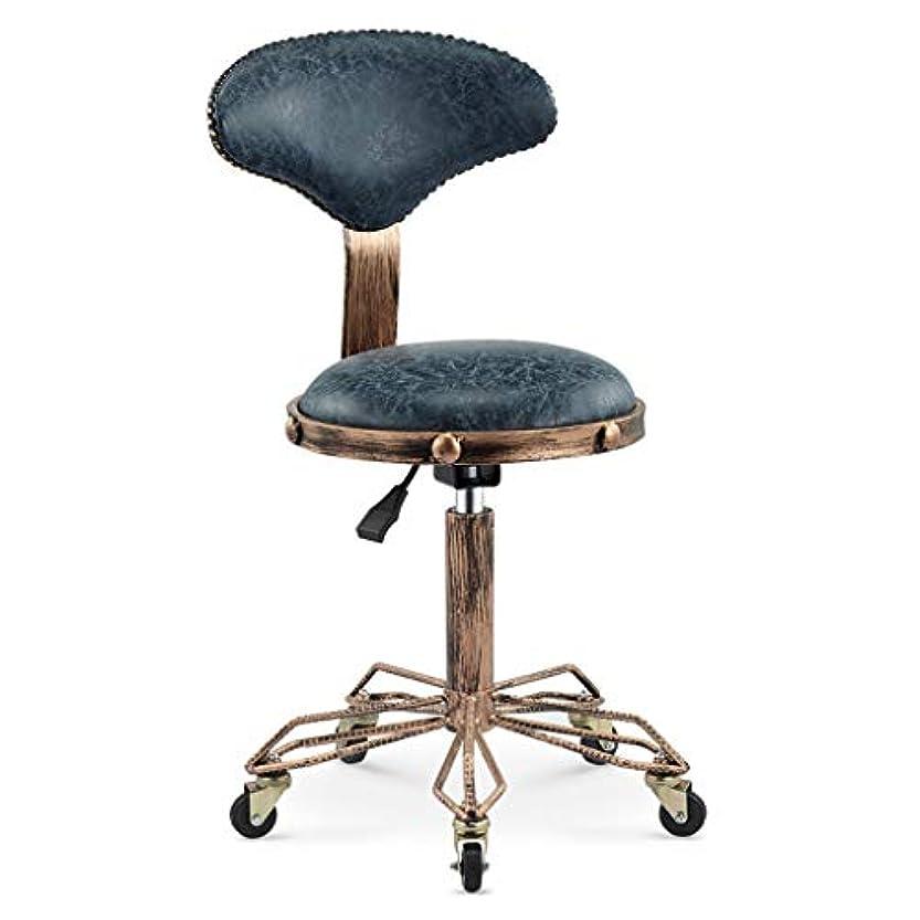 利得代表団滑る回転椅子-美容スツール理髪店の椅子ヘアサロンロータリーリフトスツールメイクヘアサロンプーリーチェア散髪 (Color : Dark blue)