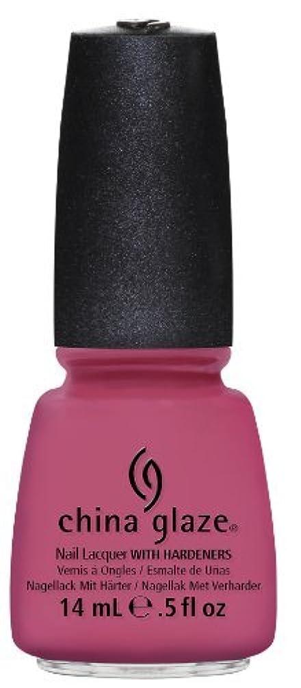 ドループ安価な最も早いChina Glaze Nail Lacquer Life is Rosy 0.5 Fluid Ounce [並行輸入品]
