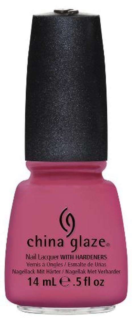 上回るはげ元に戻すChina Glaze Nail Lacquer Life is Rosy 0.5 Fluid Ounce [並行輸入品]