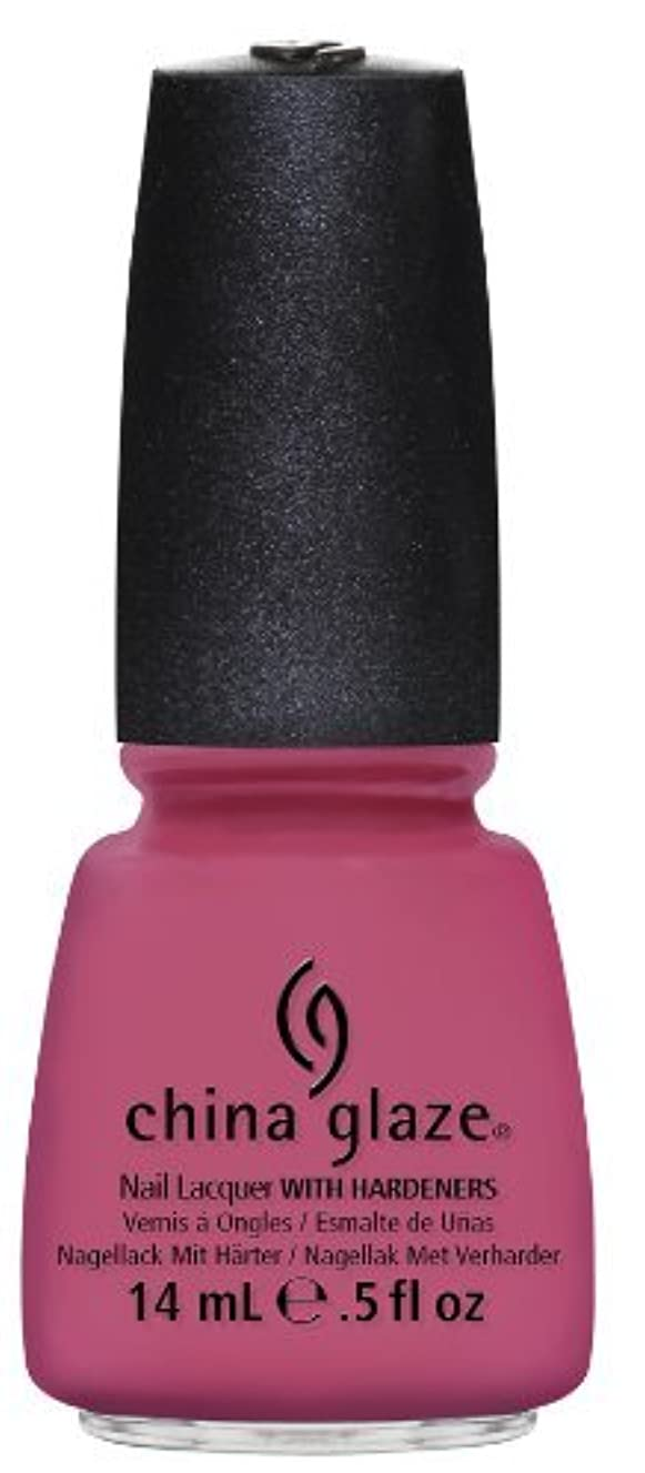 に対応湾地雷原China Glaze Nail Lacquer Life is Rosy 0.5 Fluid Ounce [並行輸入品]