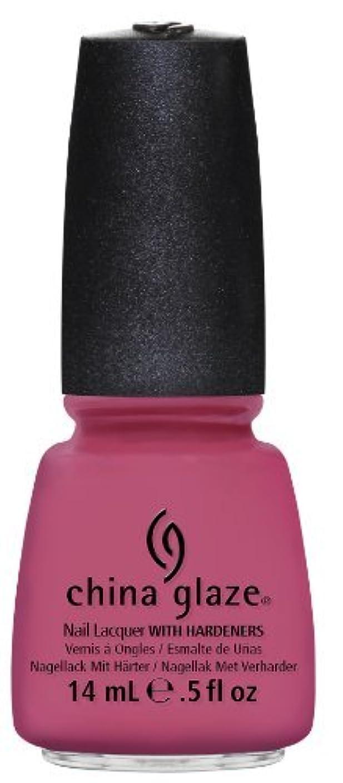 累積ユーモアフットボールChina Glaze Nail Lacquer Life is Rosy 0.5 Fluid Ounce [並行輸入品]