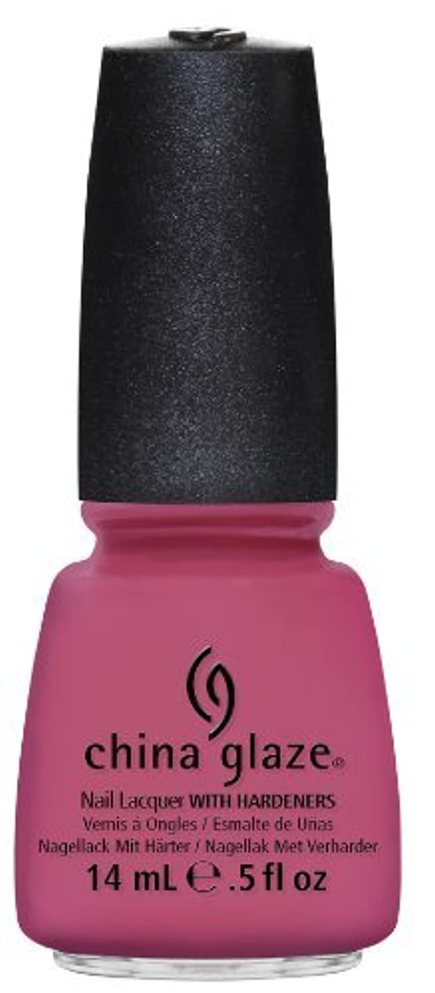 破滅的な関連するラフ睡眠China Glaze Nail Lacquer Life is Rosy 0.5 Fluid Ounce [並行輸入品]