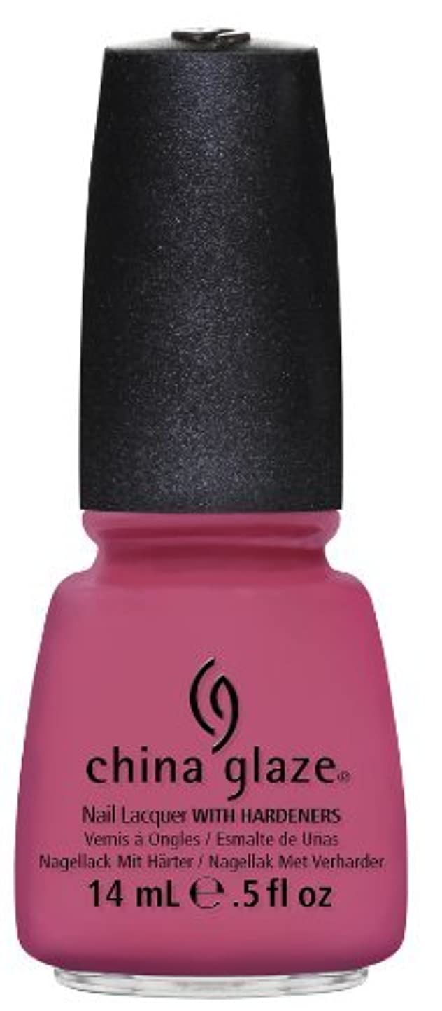 ジョブ調子インポートChina Glaze Nail Lacquer Life is Rosy 0.5 Fluid Ounce [並行輸入品]