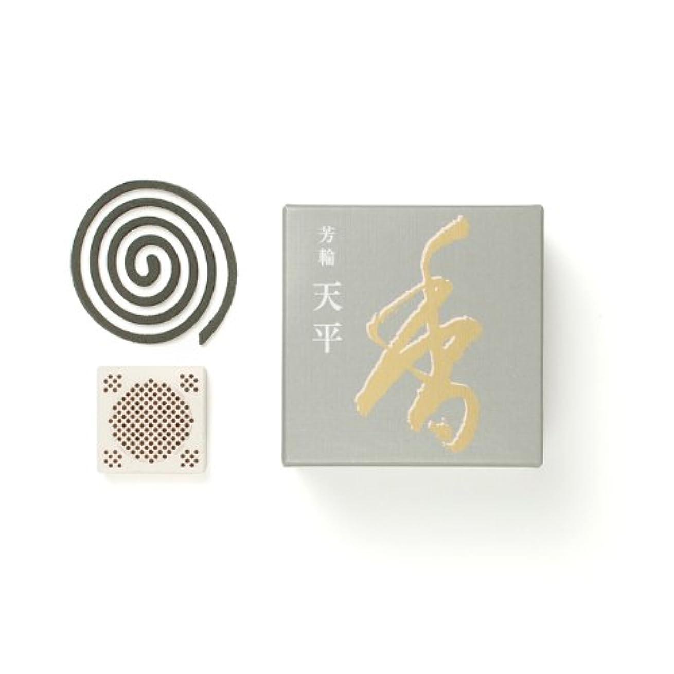 フレームワークあいさつ閲覧する松栄堂 芳輪 天平 うず巻型10枚入