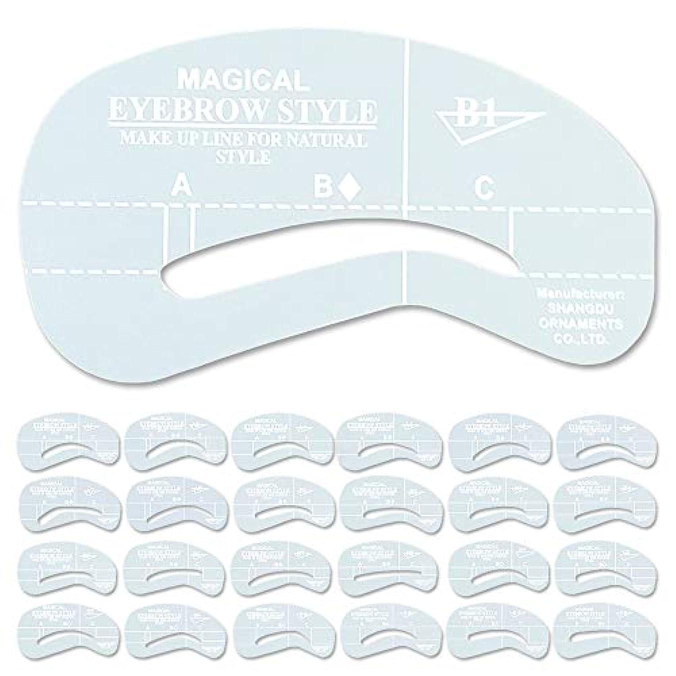 鑑定おそらく不測の事態24パターン 使いやすいガイド入り 眉毛テンプレート