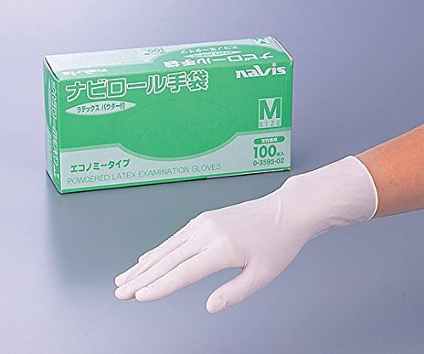 ましい起点信頼アズワン0-3595-03ナビロール手袋(エコノミータイプ?パウダー付)S100枚入