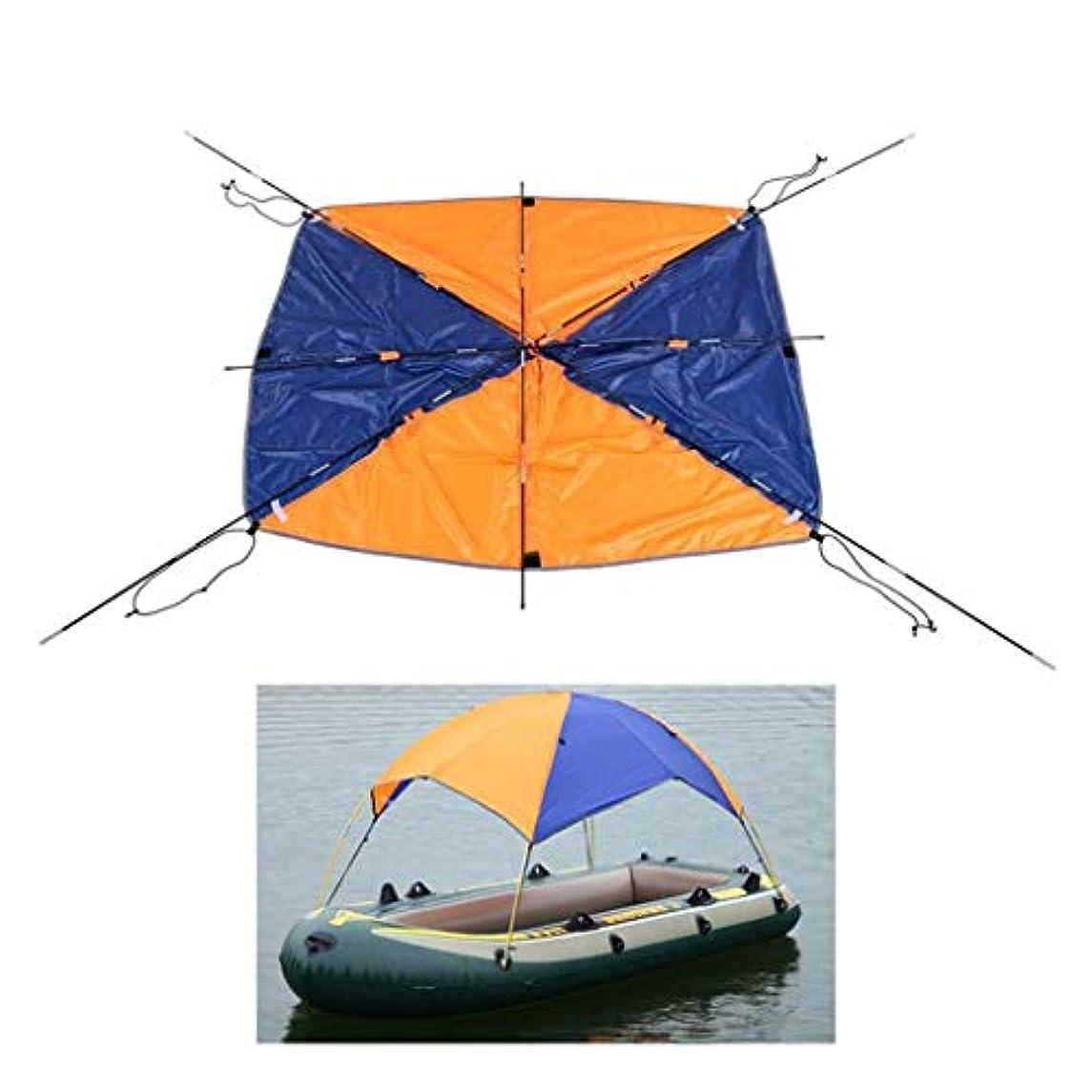 スカーフ老人シリーズゴム製ボートのテントのカヤックの日除けは膨脹可能なボートの折るテントを流しました