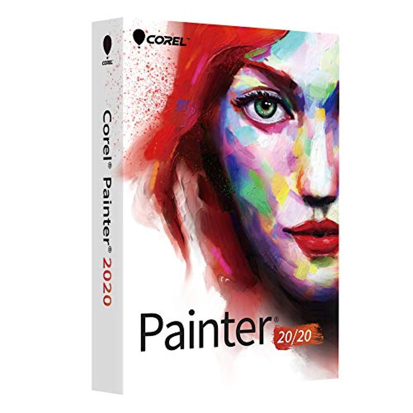 動詞干渉カートンCorel Painter 2020