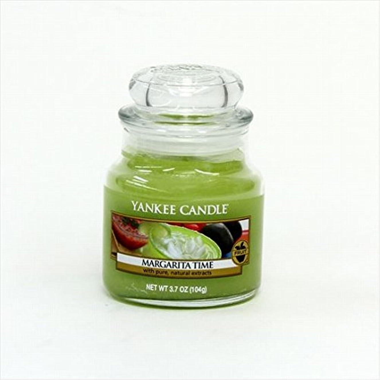 コール取得する時間厳守カメヤマキャンドル(kameyama candle) YANKEE CANDLE ジャーS 「 マルガリータ タイム 」