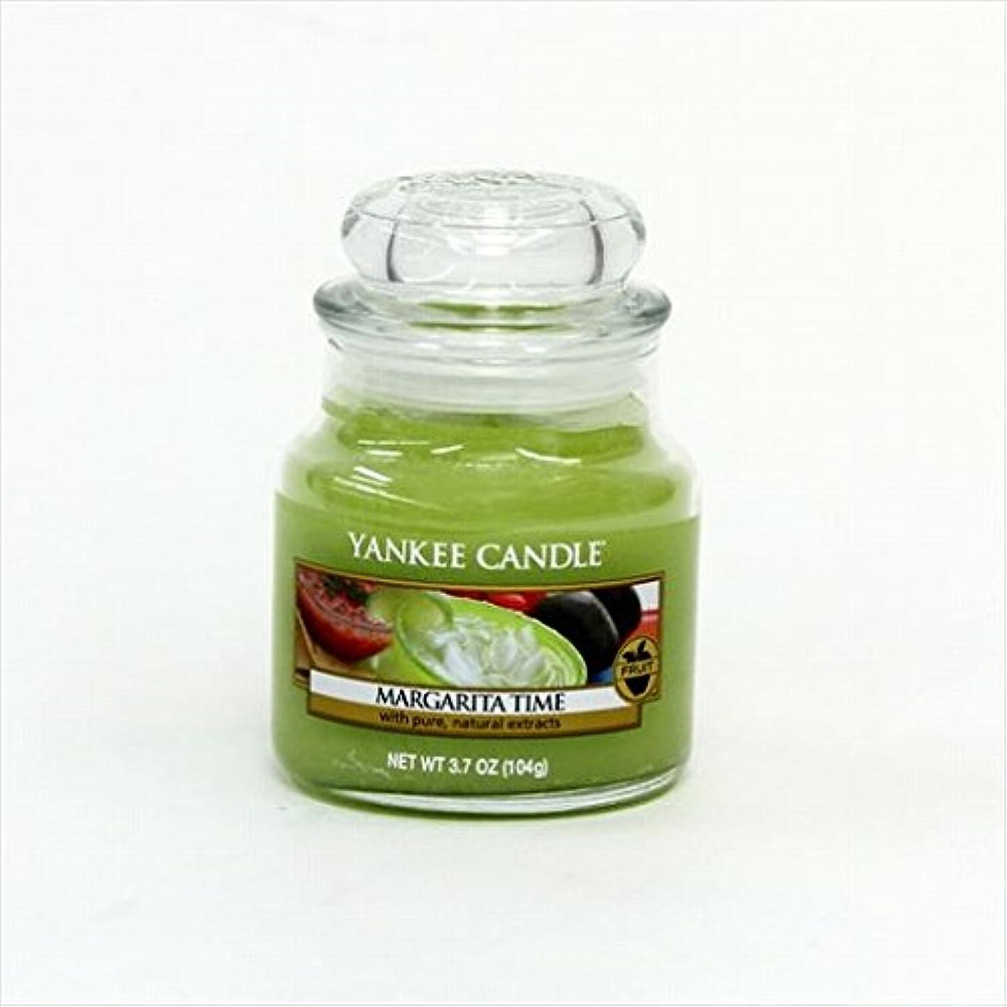 巻き戻す集団コークスカメヤマキャンドル(kameyama candle) YANKEE CANDLE ジャーS 「 マルガリータ タイム 」