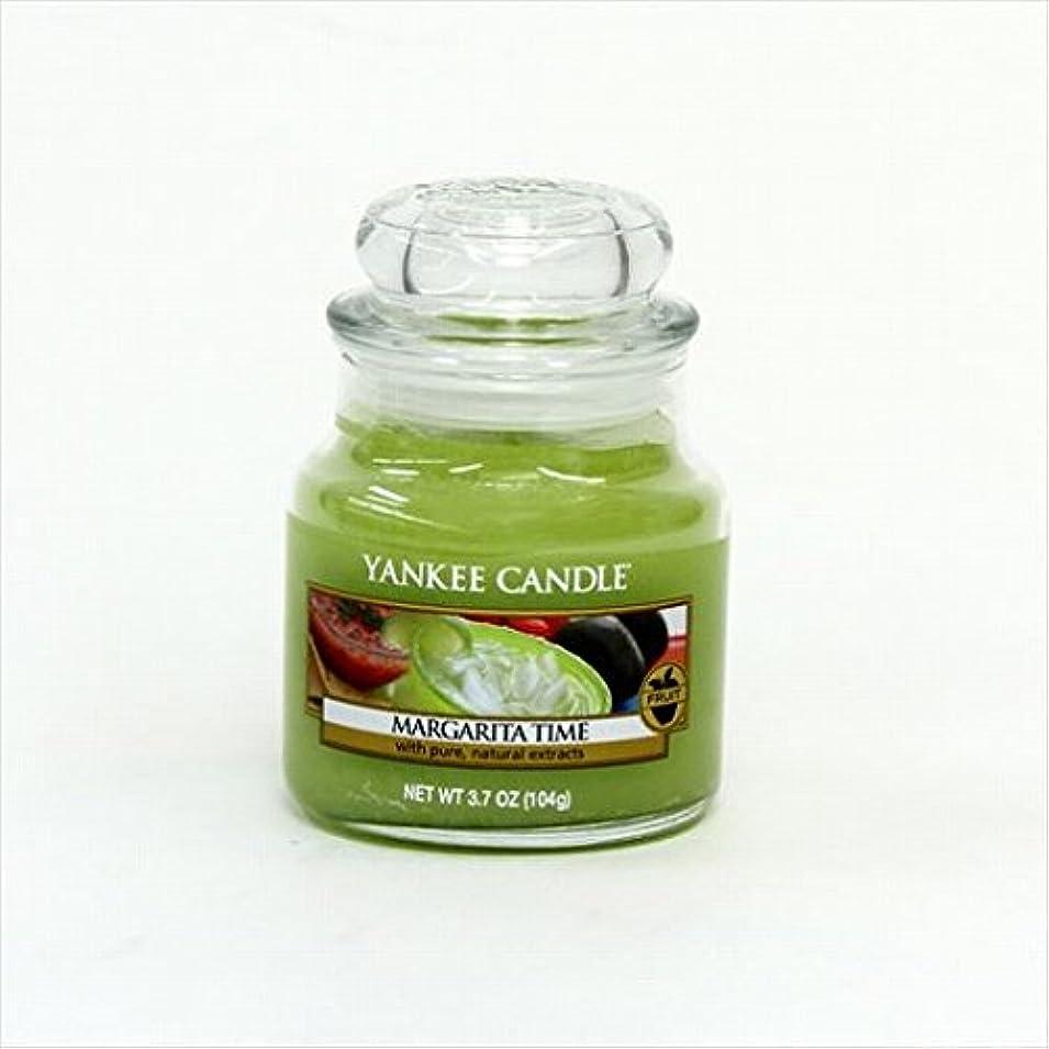 糞不名誉なマットカメヤマキャンドル(kameyama candle) YANKEE CANDLE ジャーS 「 マルガリータ タイム 」