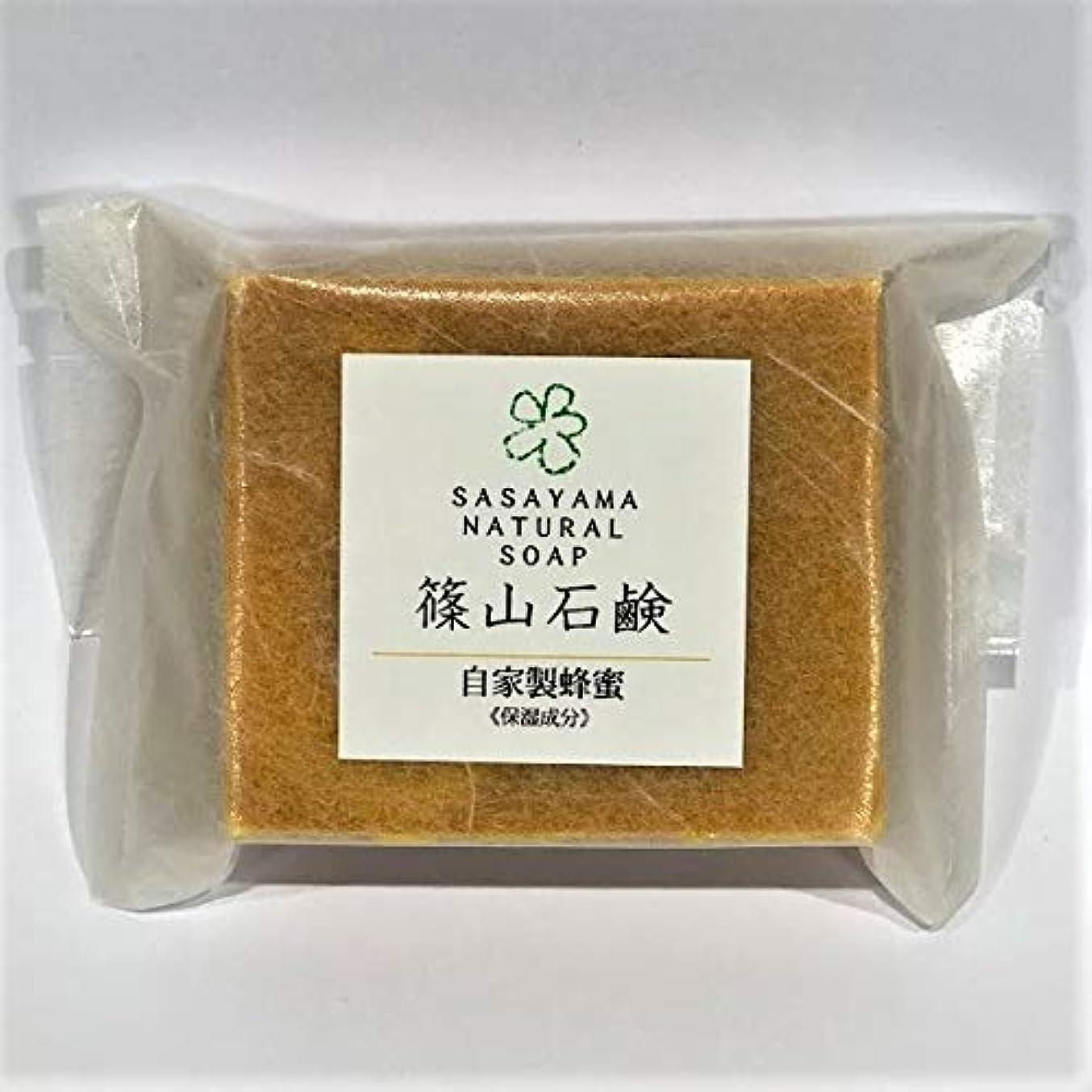 宣言するセクタ切り刻む篠山石鹸 (自家製ハチミツ, 1個)