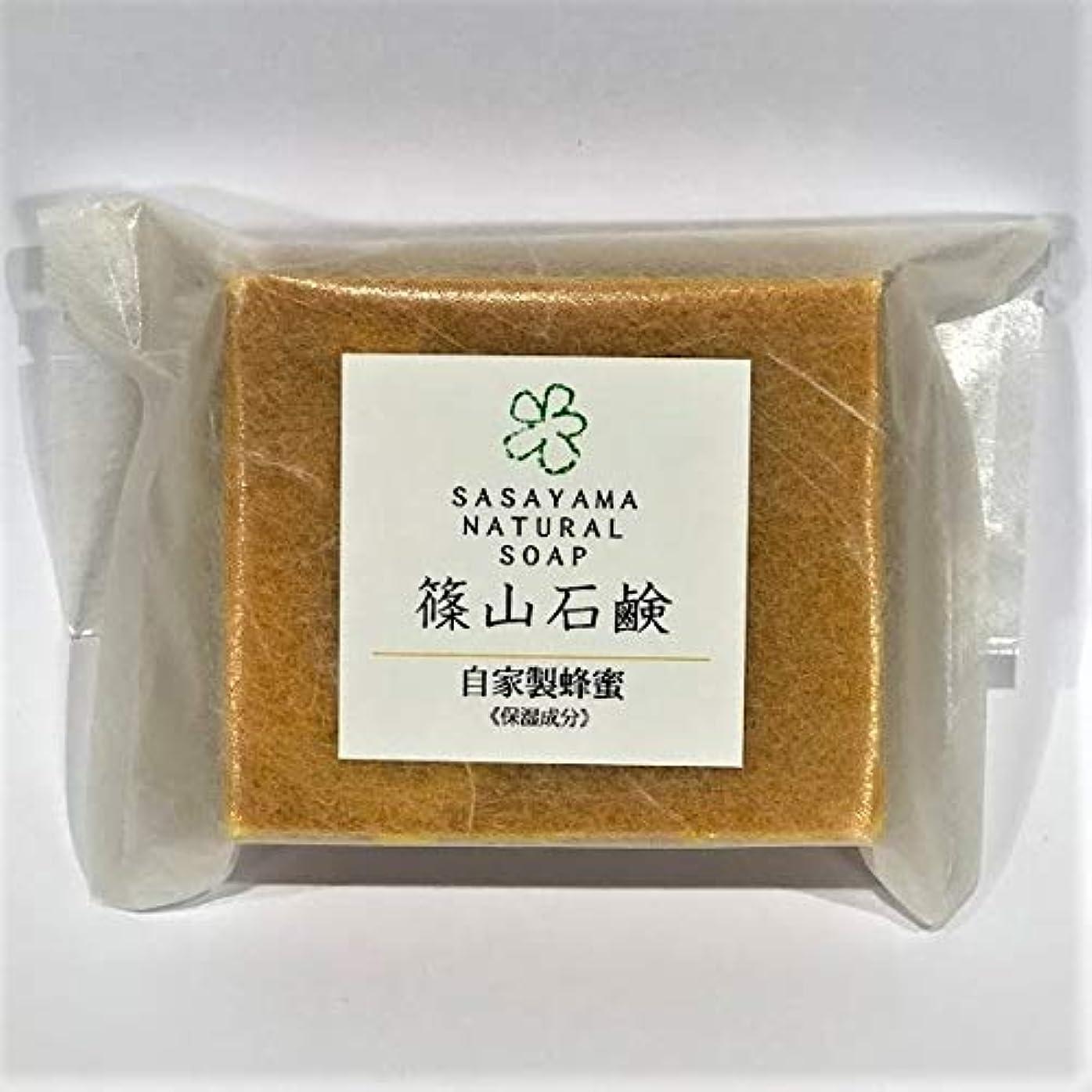 過ちシャープ家族篠山石鹸 (自家製ハチミツ, 1個)
