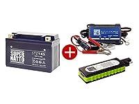 [セット品]バイクでスマホ充電3点セット(USBチャージャー、スーパーナット充電器12V、STZ14S)
