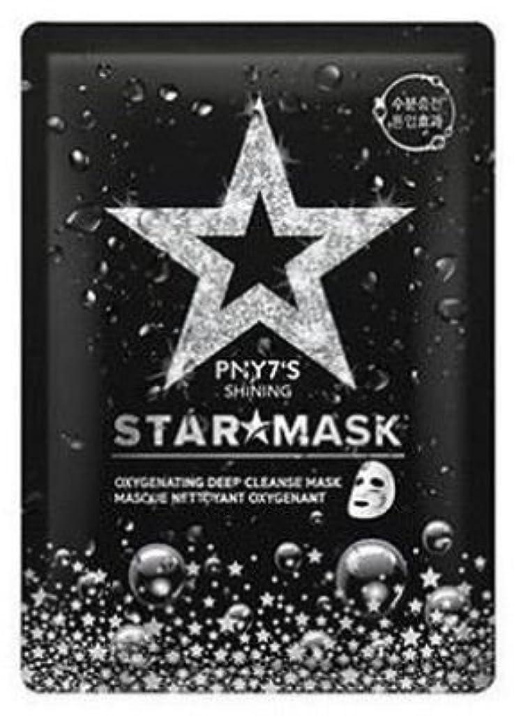 真実にジェームズダイソン咽頭[PNY7'S] Shining Star mask 10ea/[PNY7'S]シャイニングスターマスク10枚 [並行輸入品]