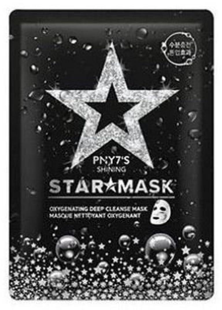 ドラゴン低下医薬[PNY7'S] Shining Star mask 10ea/[PNY7'S]シャイニングスターマスク10枚 [並行輸入品]
