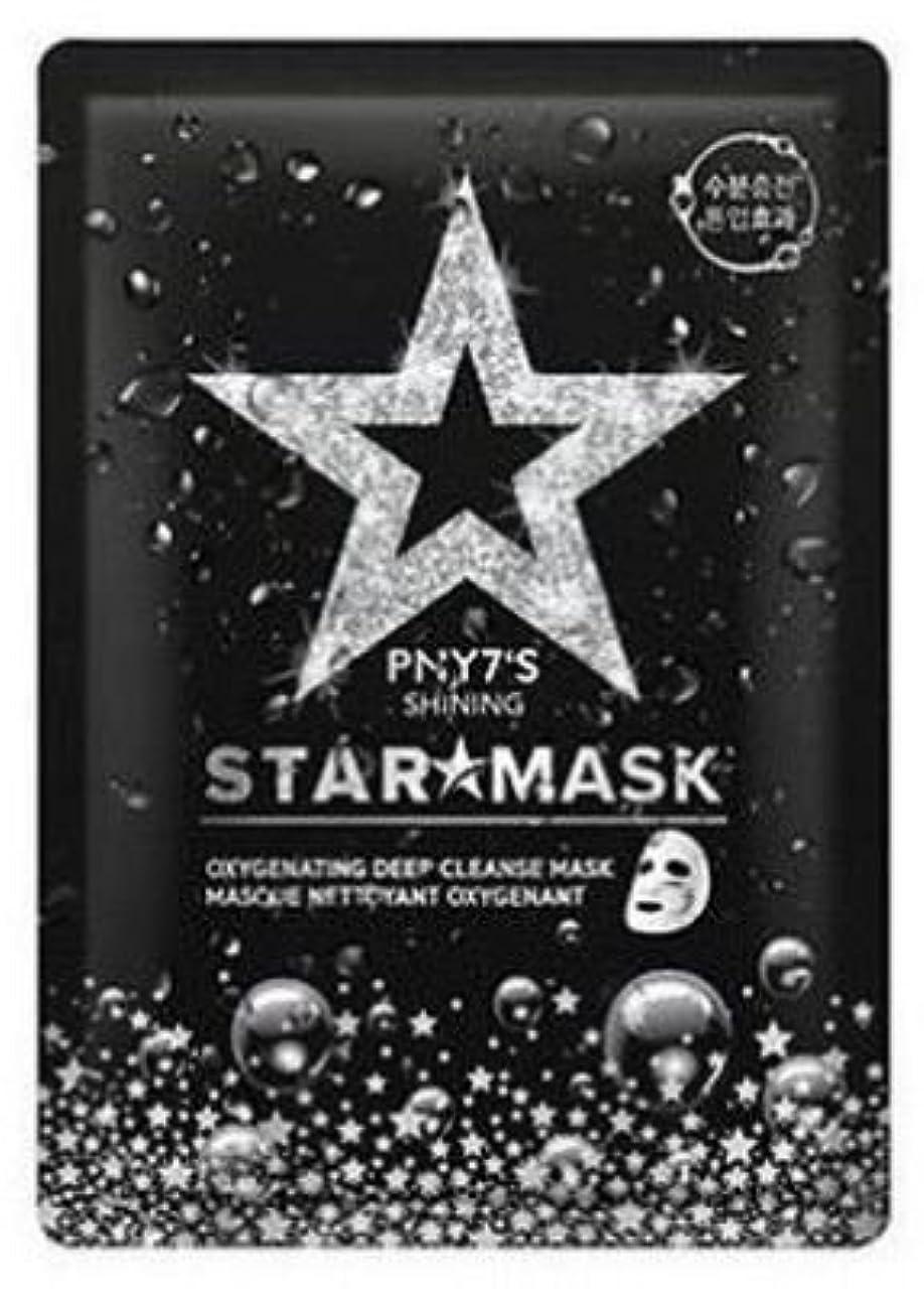 忘れっぽい困惑した眠り[PNY7'S] Shining Star mask 10ea/[PNY7'S]シャイニングスターマスク10枚 [並行輸入品]