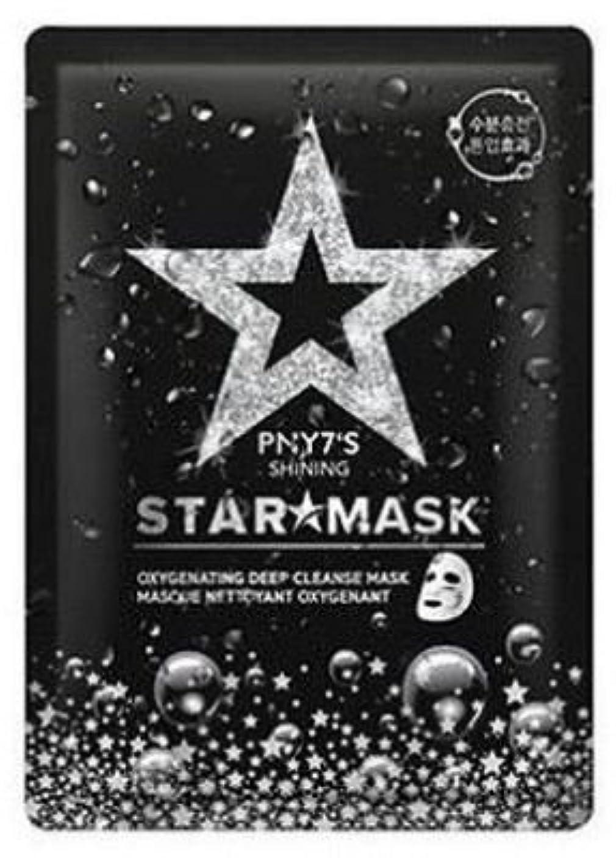 馬鹿家プリーツ[PNY7'S] Shining Star mask 10ea/[PNY7'S]シャイニングスターマスク10枚 [並行輸入品]
