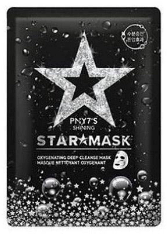 誕生フック虐待[PNY7'S] Shining Star mask 10ea/[PNY7'S]シャイニングスターマスク10枚 [並行輸入品]