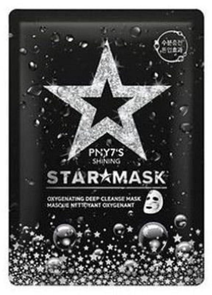 職人安定しました不安[PNY7'S] Shining Star mask 10ea/[PNY7'S]シャイニングスターマスク10枚 [並行輸入品]