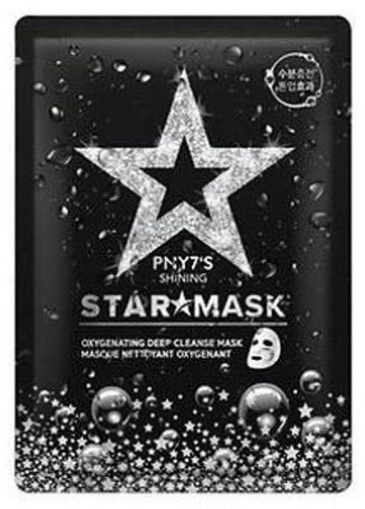 集計基礎イタリアの[PNY7'S] Shining Star mask 10ea/[PNY7'S]シャイニングスターマスク10枚 [並行輸入品]