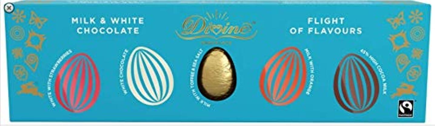 建築影響を受けやすいですマネージャーDivine Milk & White Chocolate Flights of Flavours Easter Eggs, 100g