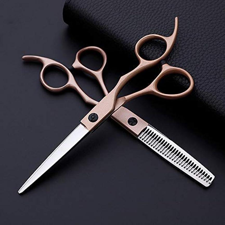 ジャズマウントバンク大邸宅6インチプロフェッショナル理髪セット、クラシック斜めハンドルローズゴールドフラット+ハサミ モデリングツール (色 : Rose gold)