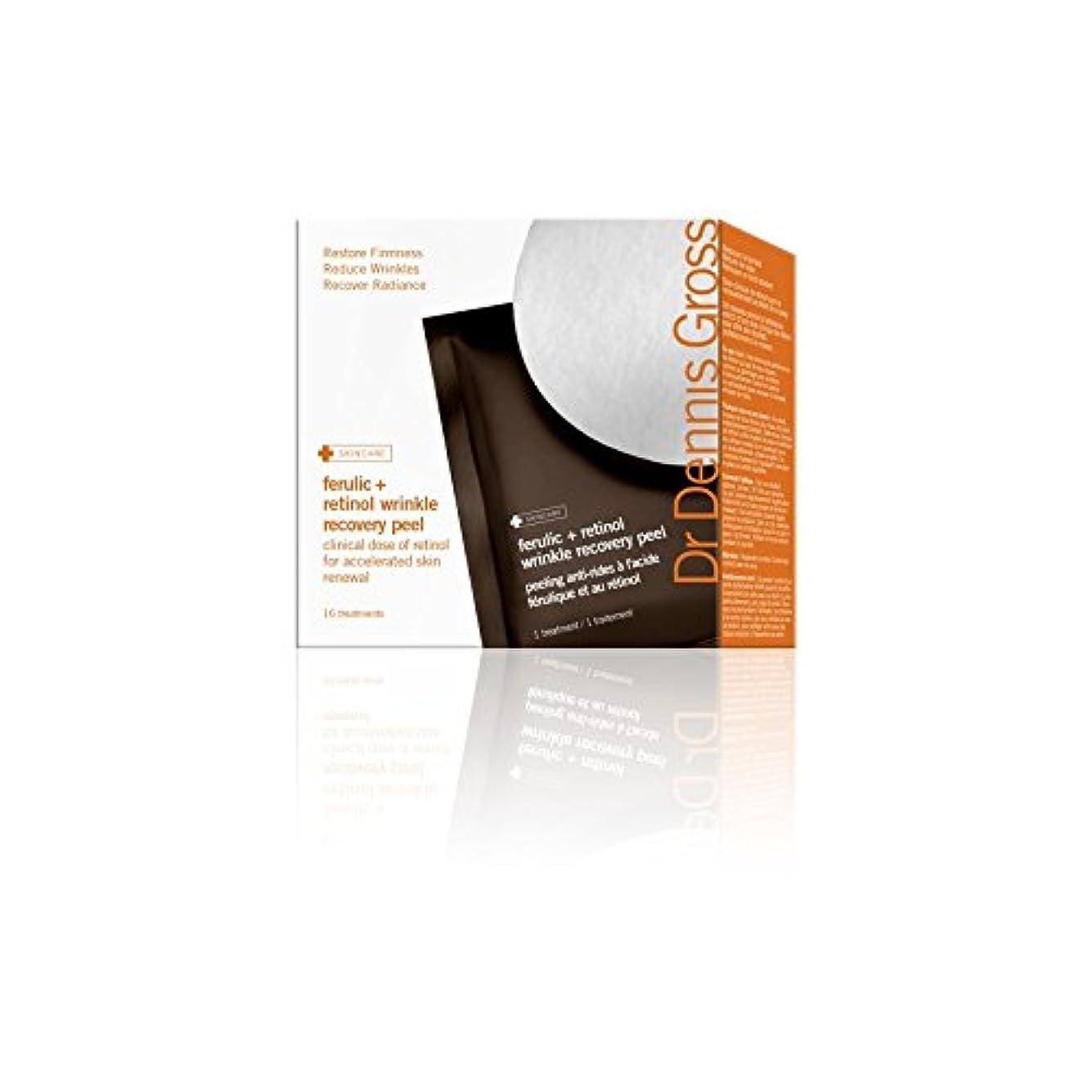 消える確執いっぱいデニース?グロスフェルラとレチノールしわ回復の皮(16パック) x4 - Dr Dennis Gross Ferulic And Retinol Wrinkle Recovery Peel (16 Pack) (Pack...