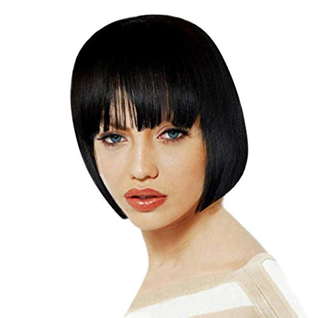 ゴールデン楽観軽減女性の黒の短いストレートヘアボブウィッグファッションウィッグローズネットかつら