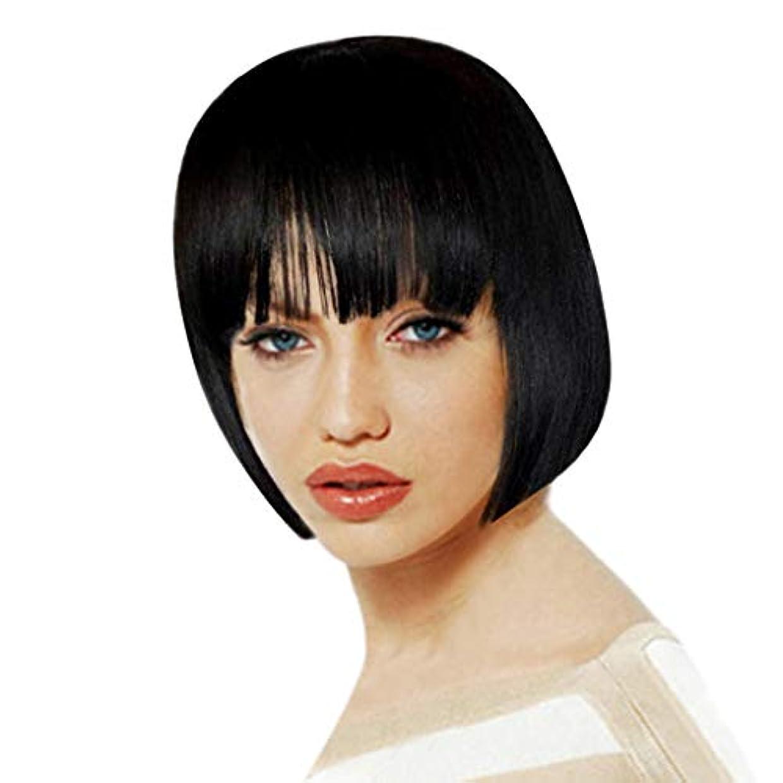 安定ヤギ文庫本女性の黒の短いストレートヘアボブウィッグファッションウィッグローズネットかつら