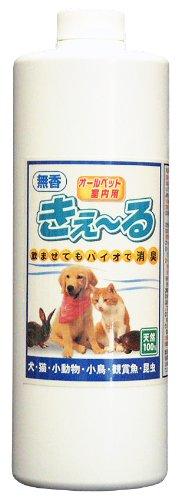 天然成分 ペットにも安心安全の消臭液 きえ〜る ペット用 バイオ消臭液 無香 詰替用 1L