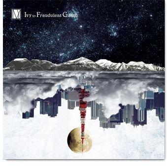 【Ivy to Fraudulent Game/東京】不安と期待の中、上京する心境に共感!歌詞を解釈の画像