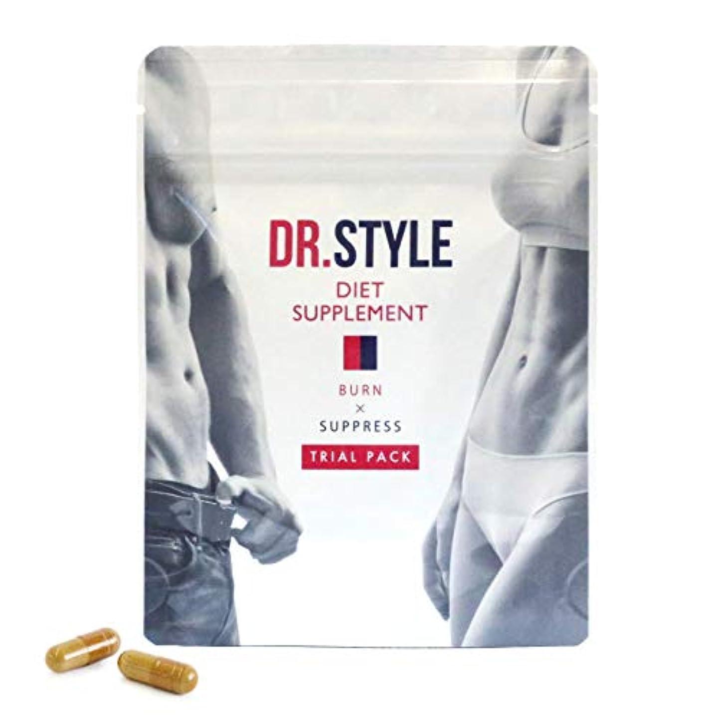 姿勢療法ライラック医師監修 ダイエット サプリメント DR.STYLE 1週間トライアルパック