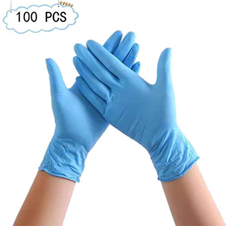 刈り取る間欠バスタブニトリル手袋手袋9インチネイルアート検査保護実験、美容院ラテックスフリー、パウダーフリー、100個 (Color : Blue, Size : L)