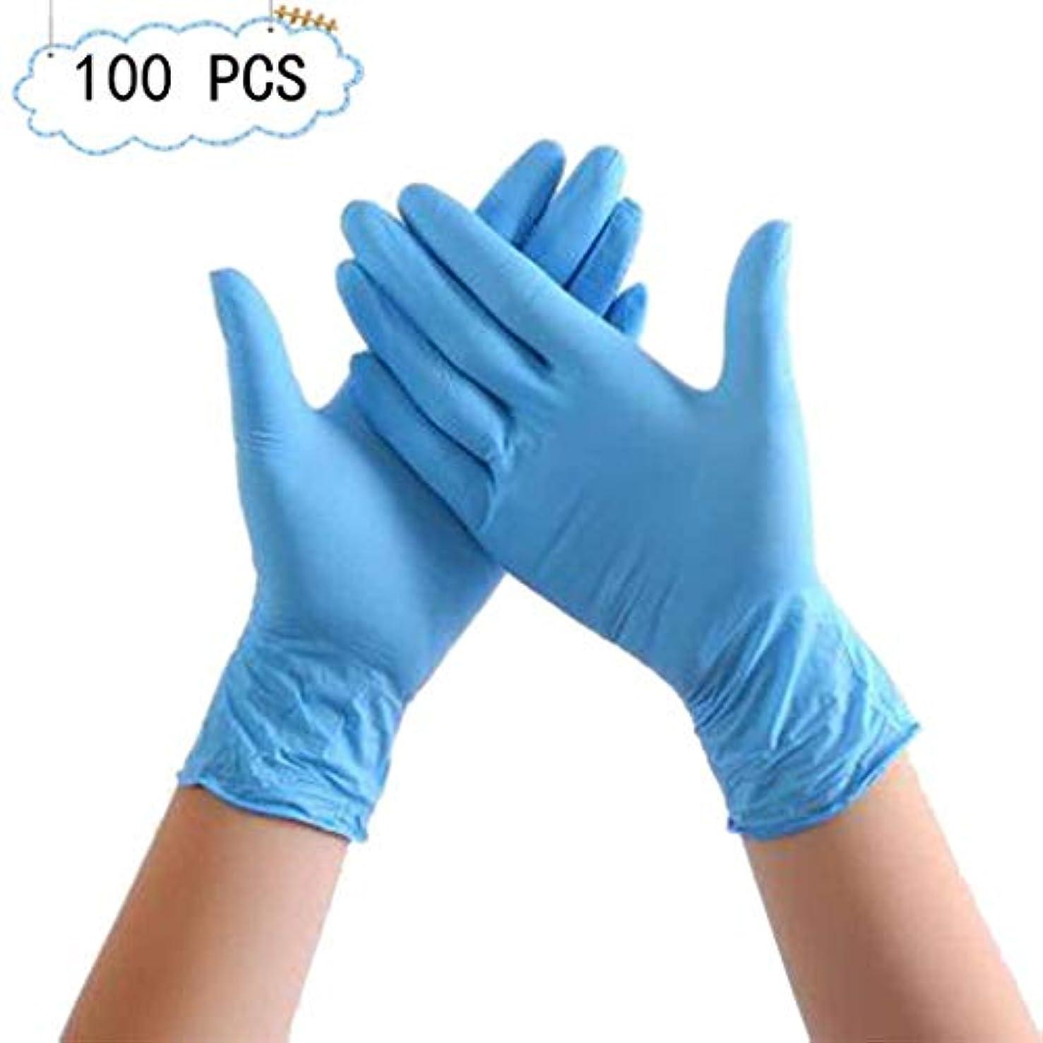 器具乱闘コントラストニトリル手袋手袋9インチネイルアート検査保護実験、美容院ラテックスフリー、パウダーフリー、100個 (Color : Blue, Size : L)