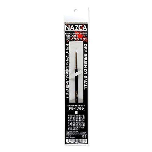 ガイアノーツ モデラーズプロデュース NAZCA ブラシシリーズ ドライブラシ1 スモール ホビー用塗装工具 NB001