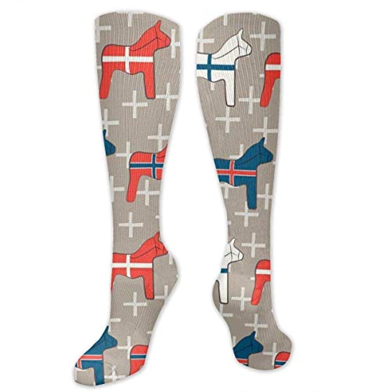 本部ダイジェストくすぐったい靴下,ストッキング,野生のジョーカー,実際,秋の本質,冬必須,サマーウェア&RBXAA Wooden Dala Horses Socks Women's Winter Cotton Long Tube Socks Knee...