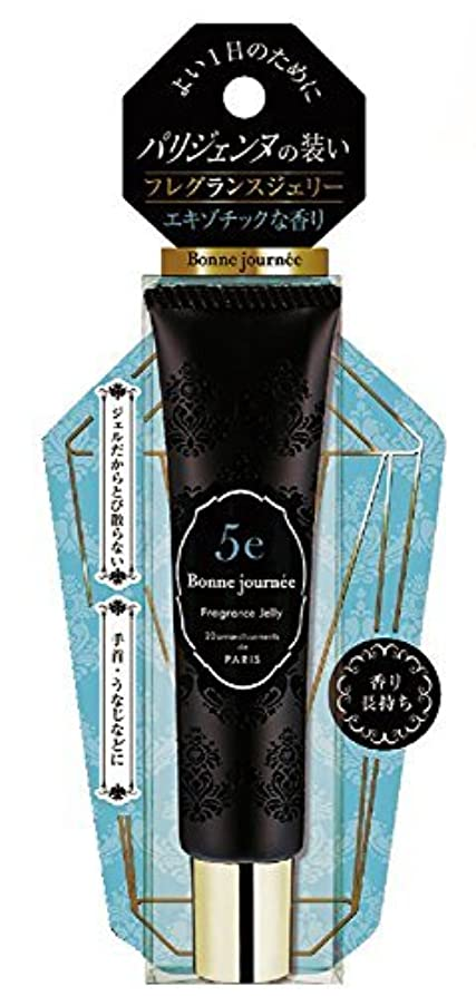 食堂飾るハーブアロインス ボンジュルネ フレグランスジェリー5e 23g × 6個セット