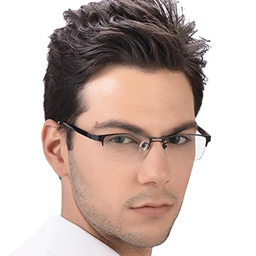 円周スカウト学校教育KLESIA 老眼鏡 累進変焦 遠近両用 眼鏡 記憶合金 ブルーライト 対応可 BK (度数:2.0)